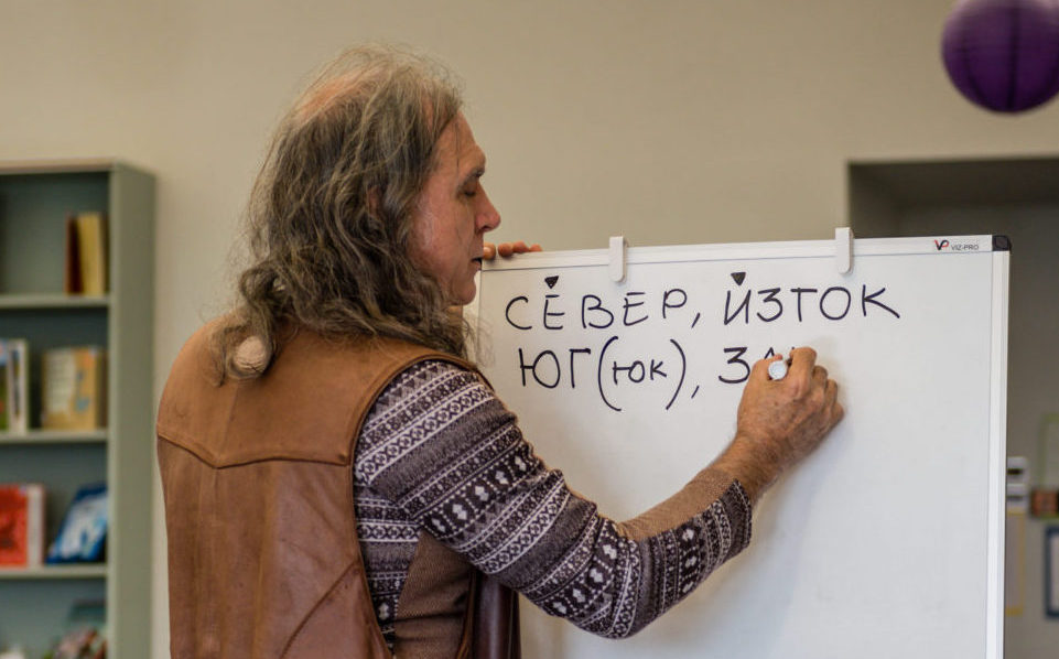 Bulgarian Language Classes for Adults